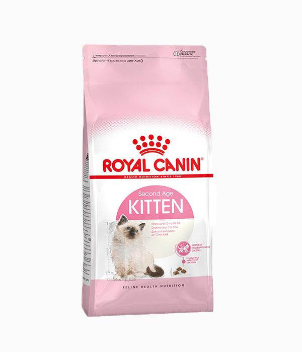 Royal Canin Kitten 2KG, 4KG, 10KG - The Pet Shack